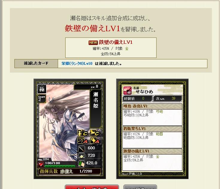 gousei326.jpg