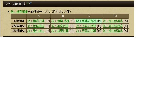 warabe201.jpg