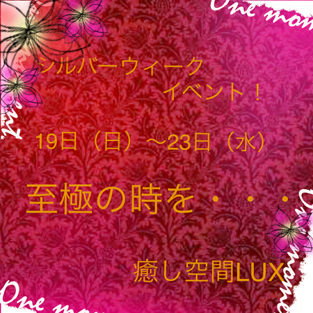 !cid_0ED737F1-22E6-44E2-A28E-929CA52F88D8.png