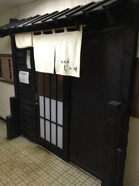 shinozaki02.jpg