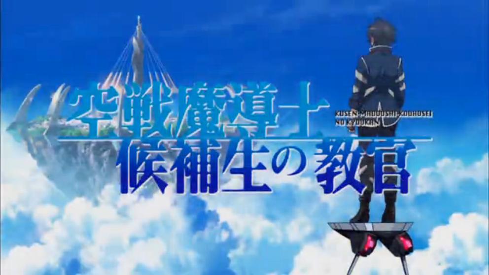 anime_2317.jpg