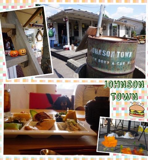 ジョンソンタウン (2)
