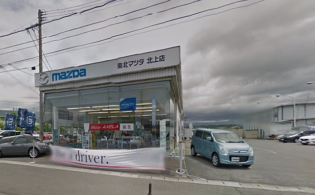 150826touhokumazdakitakami.jpg