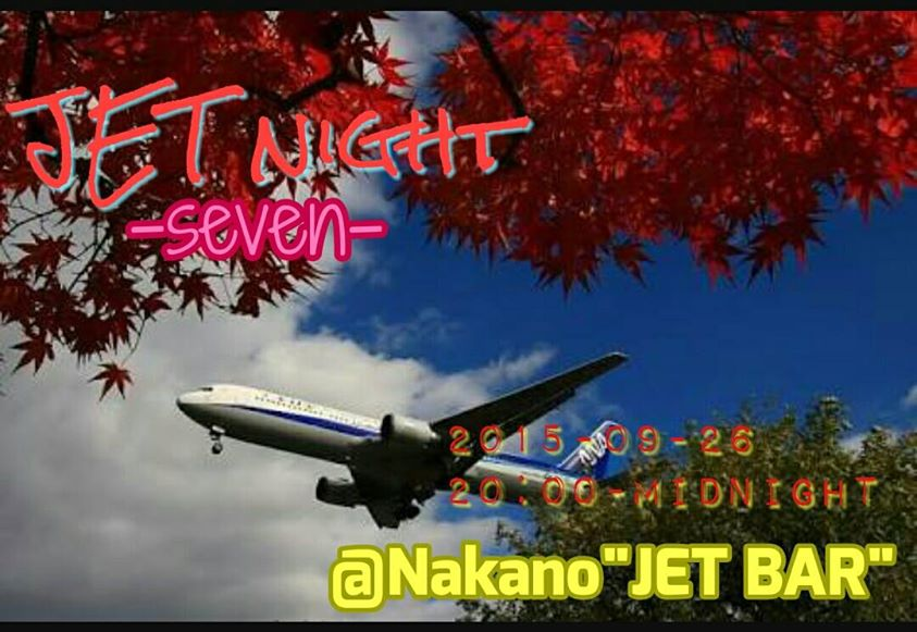 jetnight7.jpg