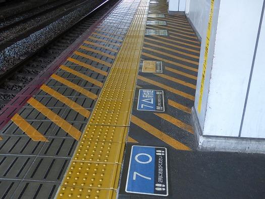 aki2015104 (27)