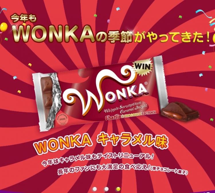 wonkakyara1.jpg