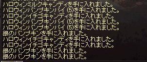 151021_7.jpg