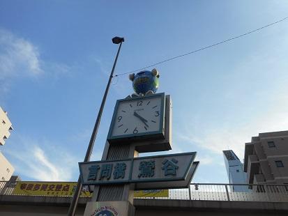 ⑤入谷駅界隈
