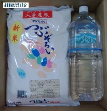 田中精密工業 入善産米 つぶぞろい 201503