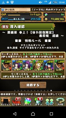 2015-10-20 114423