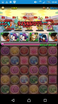 2015-10-20 114458