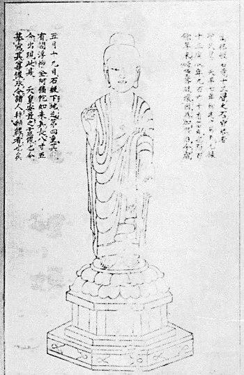 木箱の空間に詰め物として入れられていた「閻浮檀金阿弥陀如来」の刷仏