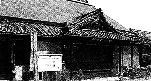 薬師像発見当時の見徳寺