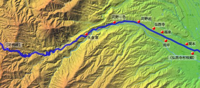 甲州道:足柄上郡中の各村の位置(西半分)