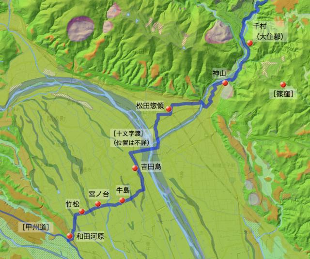 矢倉澤道:足柄上郡中の各村の位置