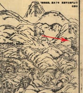 「箱根絵図」嘉永7年 蔦屋平左衛門より-右部分