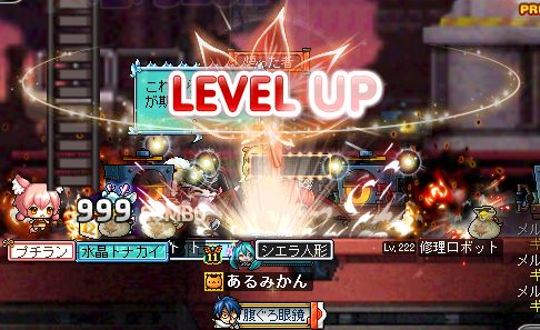 Maplestory892.png