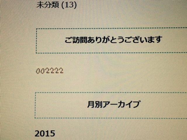 2015092010122719c.jpg