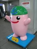 北九州市門司区マスコットキャラクター「じーも」