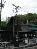 JR韮崎駅 武田の里にらさき
