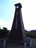 JR多賀城駅 史跡のまち多賀城市