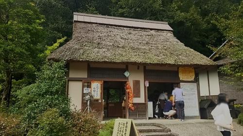 日本昭和村 (2)