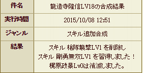 20151013104939cb1.png