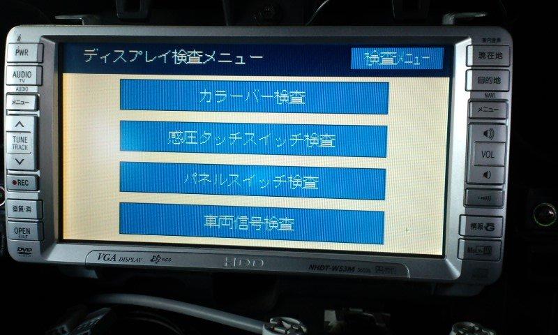 HDD_NAVI_irekae05.jpg