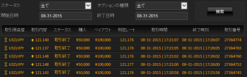 SnapCrab_NoName_2015-8-31_17-27-0_No-00.png