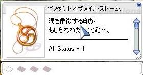 screenIdavoll210.jpg