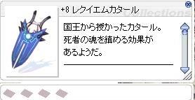screenIdavoll211.jpg