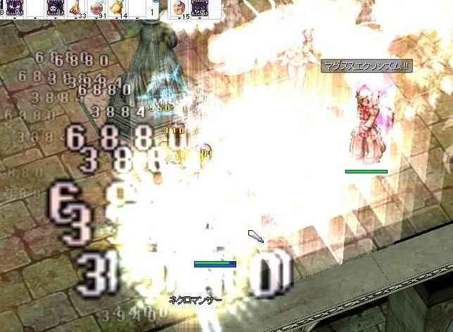 screenIdavoll219.jpg