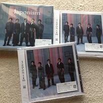 「Japonism」発売日、やっぱり3枚揃えた