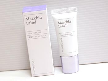 macchialabei12.jpg