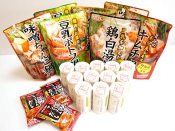 tonyunohi1510_02.jpg