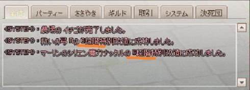 201509081748534f8.jpg