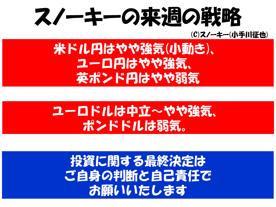 20150919181956c47.png