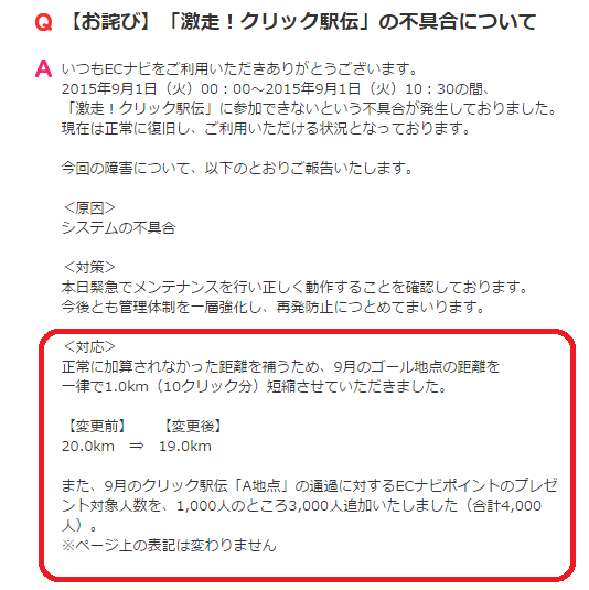 201509021322107a3.png