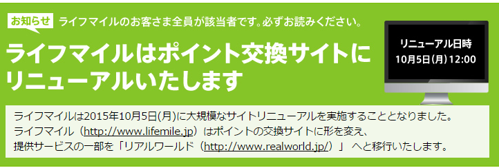 201509071018019a5.png