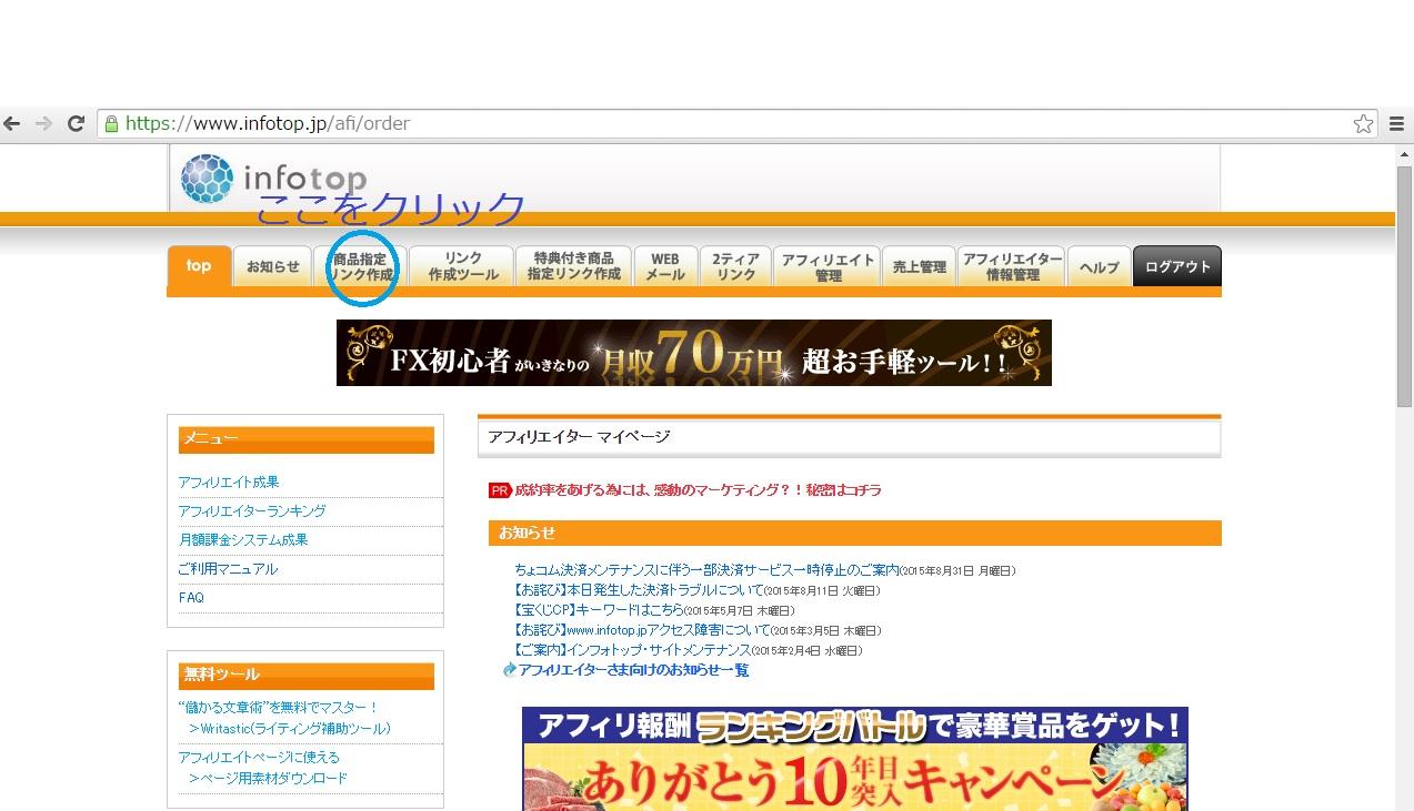 infotop1.jpg