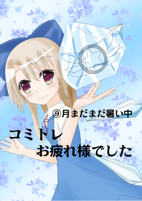 20150906220041592.png
