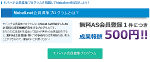 SnapCrab_NoName_2015-8-23_2-34-58_No-00.png