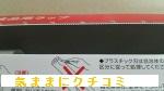 きほんのき 食品用ラップ 30cm×20m 画像③