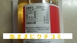 きほんのき お酢 画像④