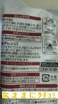 西友 きほんのき 冷凍 讃岐うどん 5食 画像③