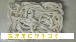 西友 きほんのき 冷凍 讃岐うどん 5食 画像⑥