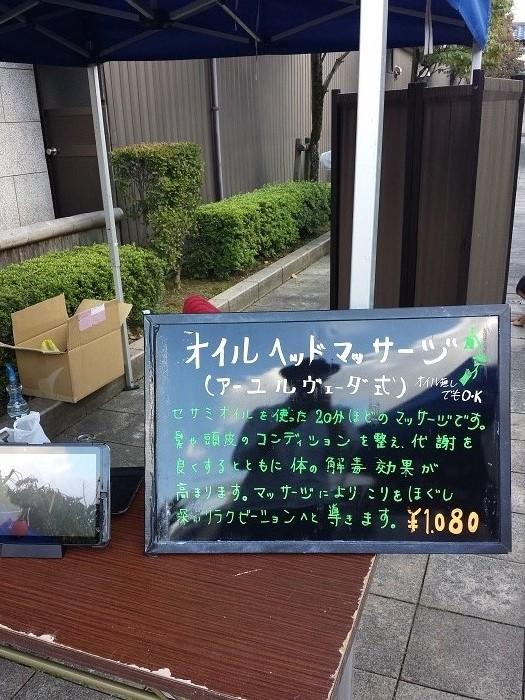 20150913_161038.jpg