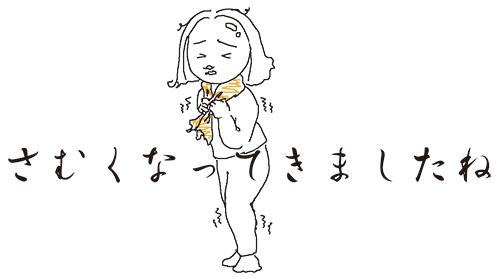 20151007.jpg