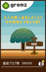 1440380125_05103.jpg
