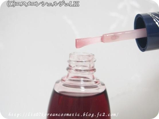 【インテグレート】ジェルドロップネール
